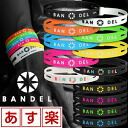 Thin breath of the price that is easy to perform van Dell string bracelet bandel string bracelet/ trial, a lot of magazine publications. Man and woman combined use breath red (7 size, 3 colors)