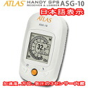 With acceleration, direction and pressure sensor 3 built-in ATLAS ( ASG-10 ) LCD screen «correspondence»