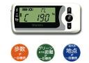 포인트 10 배 ◆ 極少 사이즈 ◆ GREEN ON TRINITY (그린 선택 트리니티) GPS 내비게이션! ≪ 운영 ≫