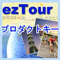 ezTour