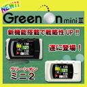 ☆ GREEN ON mini 2 (그린 선택 미니) GPS 캐디!