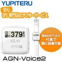 GPS 골프 네비게이션 ATLAS AGN-VOICE2-아틀라스 음성 투-< ユピテル 사제 > ≪ 운영 ≫