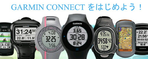 how to export data from garmin connect
