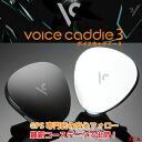 ☆ 크리스마스 선물 포장 대에서 Voice Caddie 3 VC300 (보이스 캐디 3) GPS 음성 골프 나비