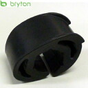 Bryton motorcycle mount (Cardio use)
