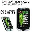 Shot Navi Advance2 (샷 나비 고급 2) 전체 과정 보기 [우 송료 ・ 대금 상환 수수료 무료] ≪ 운영 ≫