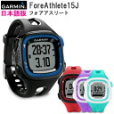 (Reserve price) for athlete 15 J (ForeAthlete15J) (for athlete 15 J/ForeAthlete 15 J)