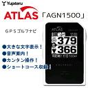 GPS 골프 네비 ATLAS-AGN1500
