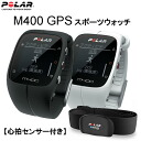 "POLAR ( polar ) 'M400HR GPS black / white""regular products"
