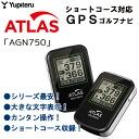 GPS 골프 네비게이션 ATLAS-AGN750