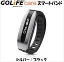 PAPAGO! GOLIFE Care smart band silver / black