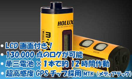 M-241 HOLUX Bluetooth data logger