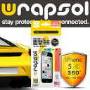 Wrapsol ( ラプソル ) shock absorbing film Crystal + back and sides for iPhone5c (WPIPCULTR-FB) iPhone5c LCD protection film /iPhone5c protective sheet /iPhone5c case accessories shop