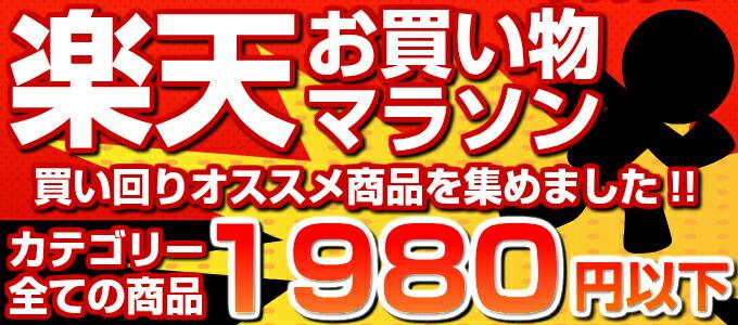 5/27(��)��6/1(��)����ŷ���㤤ʪ�ޥ饽����!!