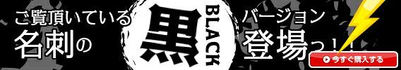 black01へのリンク