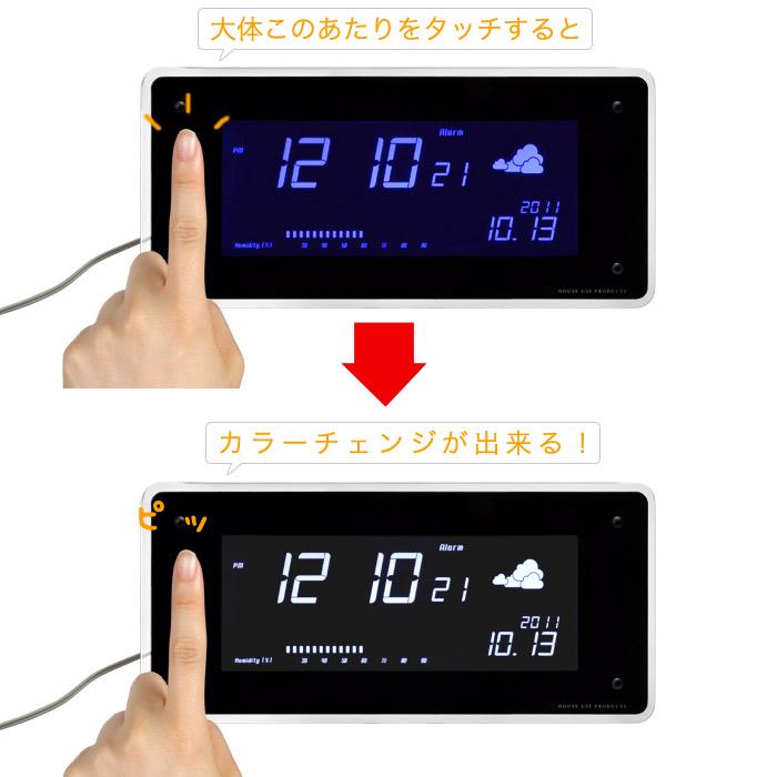 idealstore | 日本乐天市场: 无线电时钟引信墙上时钟