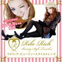Lira Ricci beautystyletrenka