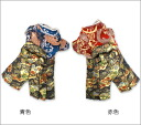 The master like carp pattern hakama XXS-S size