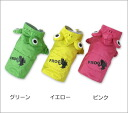 in the iDog IDOG Kappa ケロッパ XS S sizes.
