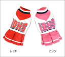 iDog eye dog cheer leader dress XXL F size