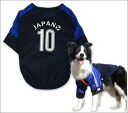 iDog IDOG JAPAN football shirt Large L XL size