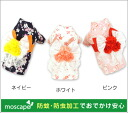 iDog IDOG lace Ribbon cherry yukata M L XL DS DM DL size