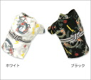 iDog IDOG Dragon boy yukata [M flight 1 / 2]