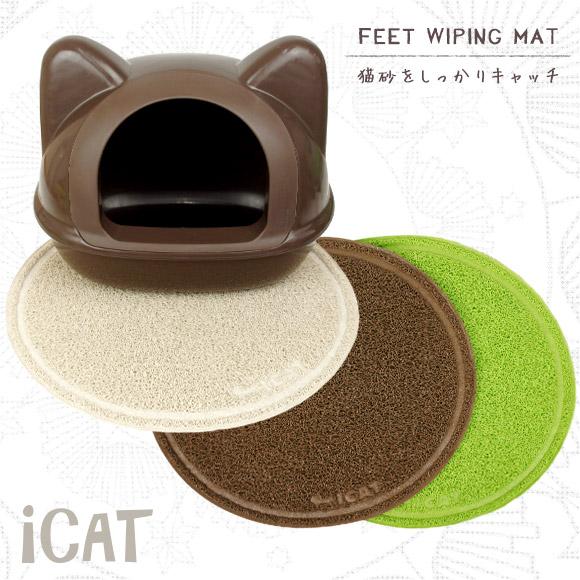 【楽天市場】iCat アイキャット オリジナル ラウンド砂取りマット:犬の服のiDog