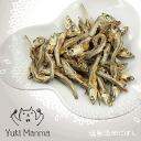 Yuki Manma salt-free niboshi