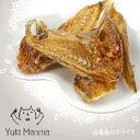 Yuki Manma fish slice