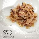 Yuki Manma referring tuna slice