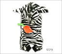iDog IDOG soft Zebra tethering carrot TOY with XXS XS S sizes [domestic original dog clothes cat clothes fashionable costume ペットウェアドッグ clothing small dogs part 2′ dog & cat cute dog clothes iDog cat collar iCat music