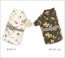 iDog eye dog dragon pattern boy yukata XXS XS small size
