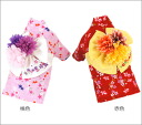 Hang down with iDog eye dog goldfish; XXS XS small size with yukata corsage of the cherry tree