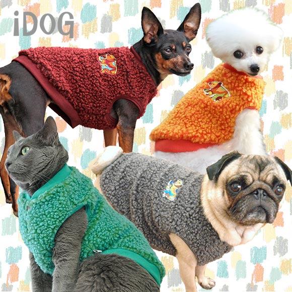 【楽天市場】【ペットウェア トレーナー】 iDog アイドッグ カラフルベアのボアタンク 【国産 犬の服】:犬の服のiDog