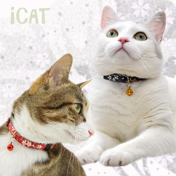 【楽天市場】【猫 首輪 安全】 iCat アイキャット カジュアルカラー 和柄 しだれ桜 【国産 布製 カラー 軽量 セーフティ 簡単】【猫首輪 猫の首輪 猫用首輪】【icat i dog】:犬の服のiDog