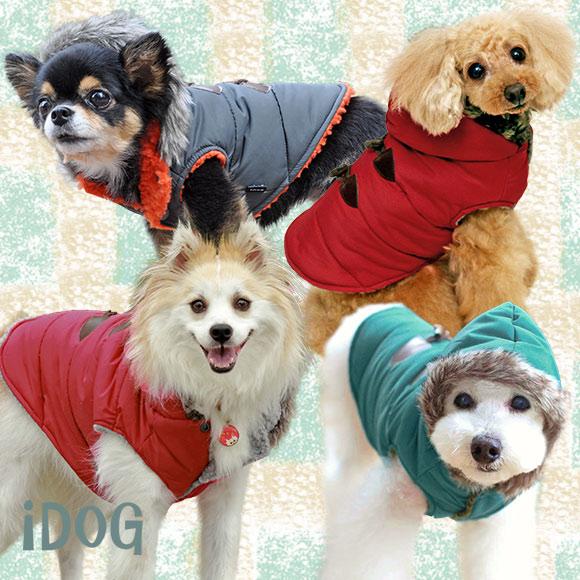 【楽天市場】【犬 ダウン ジャケット】 iDog アイドッグ ダッフルダウン風ジャケット 【犬の服】:犬の服のiDog