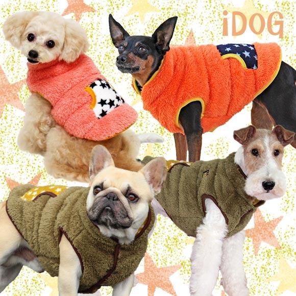 【楽天市場】【犬 冬 服】 iDog アイドッグ スターポケットダウン風ジャケット 【犬の服】:犬の服のiDog