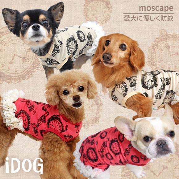 【楽天市場【虫よけ 犬 服】 iDog アイドッグ アリスレースタンク moscape モスケイプ 虫除け:犬の服のiDog