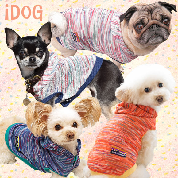 【犬 服】 スプリングニットパーカーIDOG EQUIPMENT 【国産 犬の服】:犬の服のiDog
