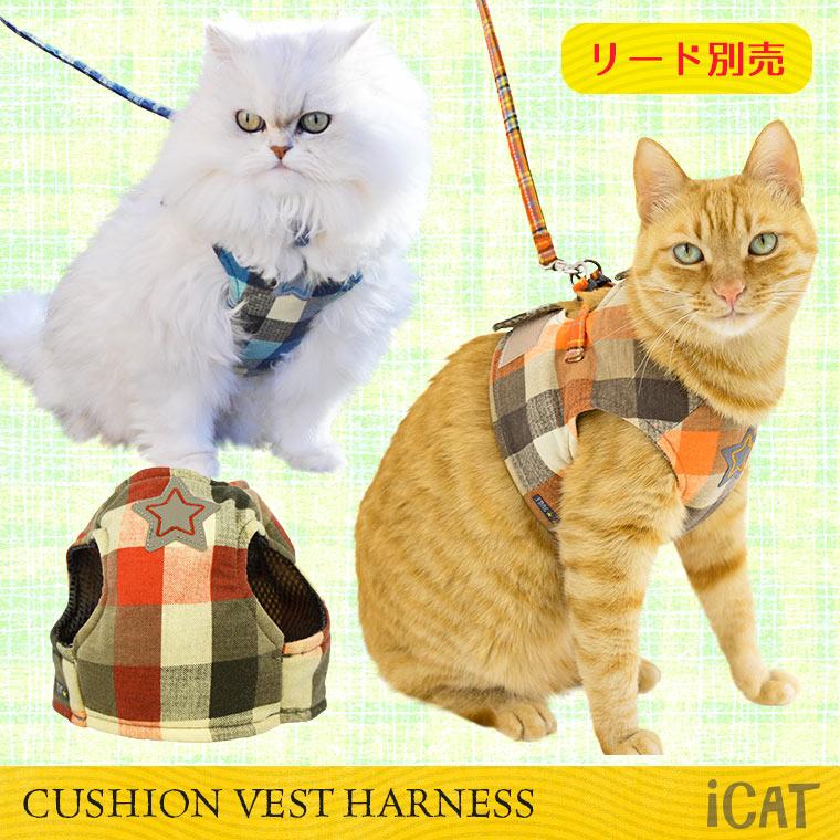【楽天市場】【猫 ハーネス】 iCat アイキャット クッションベスト猫用ハーネス チェック 【胴輪 布製】:犬の服のiDog