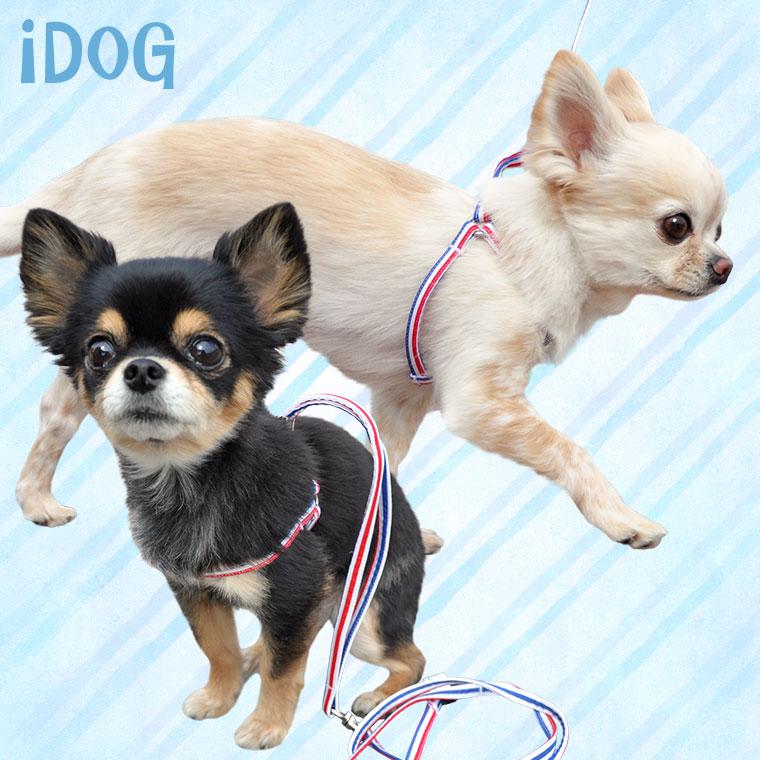 【犬 首輪】 ワンタッチハーネス トリコロールボーダー 【国産 布製】:犬の服のiDog