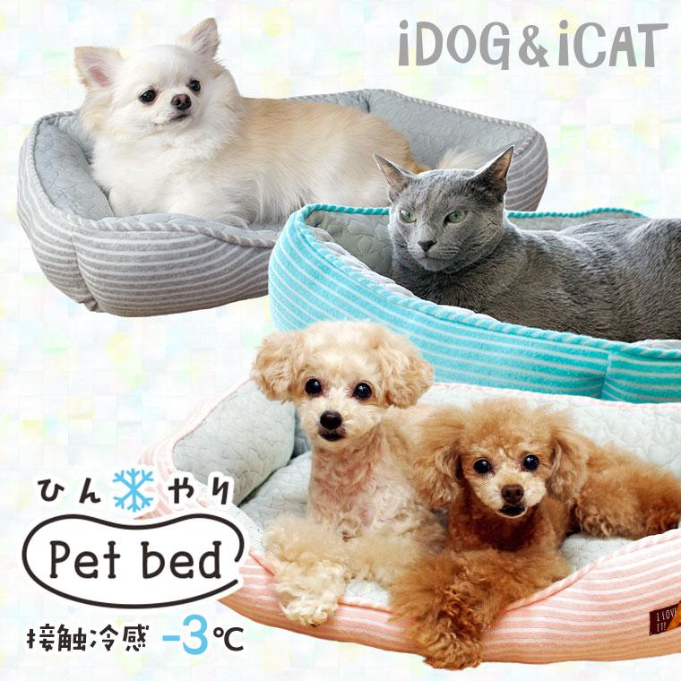 【楽天市場】【犬 猫 ベッド】 ひんやりBOXベッド パイルボーダー Mサイズ 【クッション ソファ】:犬の服のiDog
