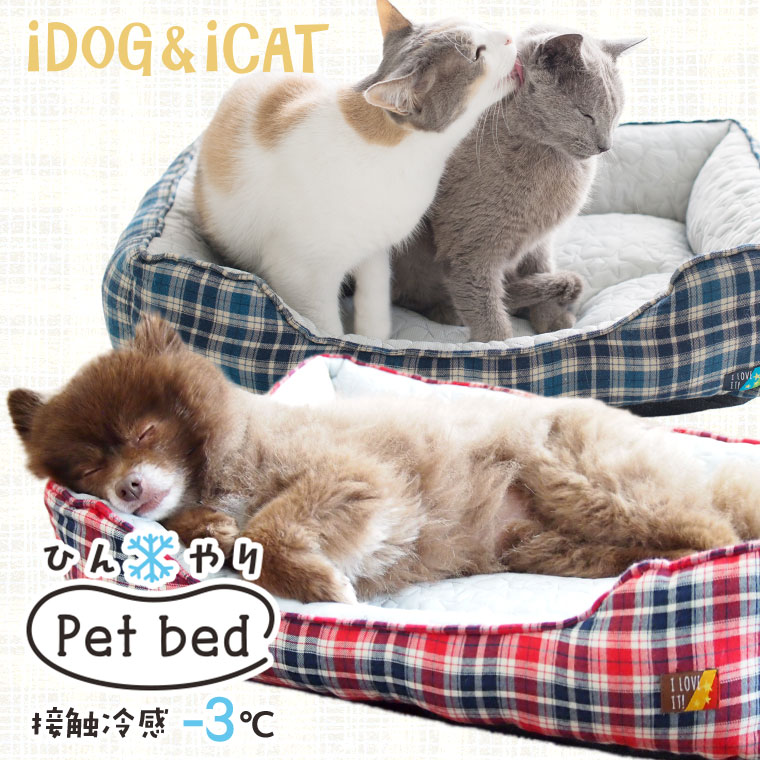 【楽天市場】【犬 猫 ベッド】 ひんやりBOXベッド ナチュラルチェック Mサイズ 【クッション ソファ】:犬の服のiDog