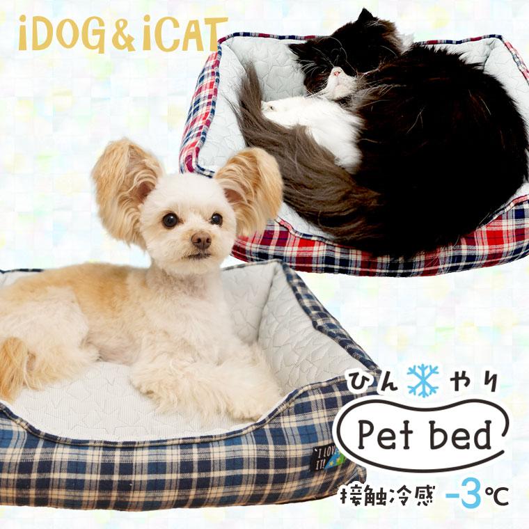 【犬 猫 ベッド】 ひんやりBOXベッド ナチュラルチェック Sサイズ 【クッション ソファ】:犬の服のiDog