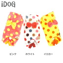 iDog IDOG polka dot soft pajamas [M flight 2 / 3]