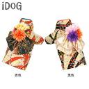 iDog IDOG crepe flowers stars kimono flower headdress with M flight 2 / 3