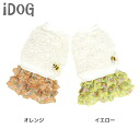 iDog IDOG bee flower Wamp [M flight 2 / 3]