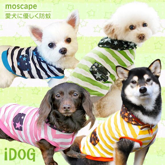 【虫よけ 犬 服】 iDog アイドッグ スターポケットウェイブパーカー moscape モスケイプ 防蚊 防虫 虫除け】:犬の服のiDog