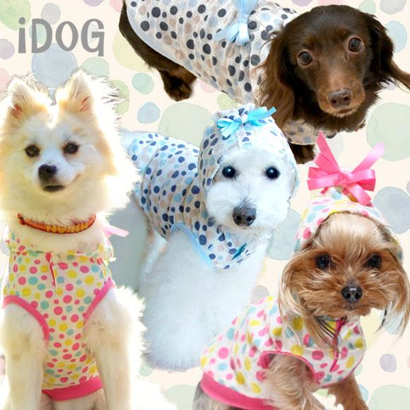 【楽天市場】【犬 服】 iDog アイドッグ りぼん付きカラフルドットパーカー 【国産 犬の服】:犬の服のiDog